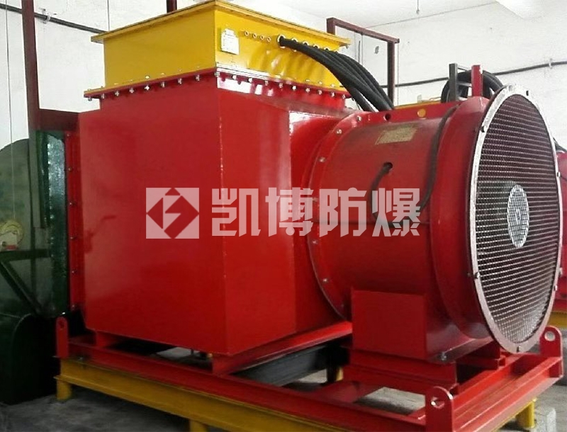 矿用防爆电热风机
